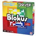頭脳ゲーム ブロックス リニューアル マテル ボードゲーム ...