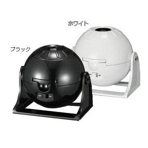 【プラネタリウム 家庭用】 ホームスター ライト ブラック 【D】【角度調整 タイマー機能 屋…