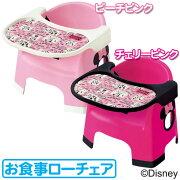 テーブル ランチョン チェリーピンク・ピーチピンク キャラクター ディズニー