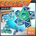 【送料無料】【取寄品】ゲオマグ454パネル180【T】【geomag磁石で作るパズル知育リニューアル再販スイス発玩具幾何学知育玩具】