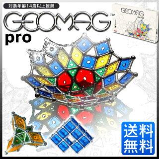 【送料無料】【取寄品】ゲオマグ893プロパネル131【T】【geomag磁石で作るパズル知育リニューアル再販スイス発玩具幾何学知育玩具】