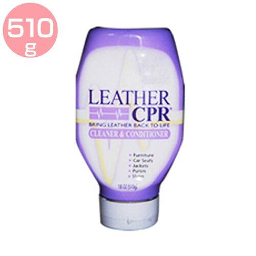 レザーCPR CPR-6800送料無料 クリーニング 革 ツヤ クリーム クリーニングツヤ クリーニ...