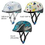 DUCK (ダック) 子供ヘルメット 49-54cm 送料無料 自転車 ヘルメット 小学生 幼児 子供 子供用 キッズ OGKカブト リボンドットホワイト・ハッピースターIV・ジェットブラックブルー【D】《★在OS》