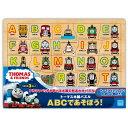 トーマス木製パズル ABCであそぼう! TWT-012知育玩具 きかんしゃトーマス 3才から おもちゃ カワダ 【TC】