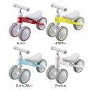 D-bike mini+ (ディーバイクミニ プラス) 35...