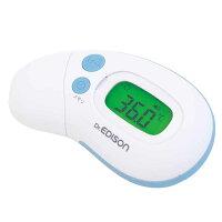 さっと測れる2Way体温計送料無料 体温計 非接触スキャン式