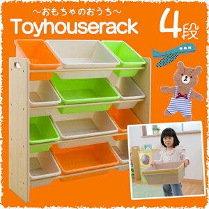 おもちゃ トイハウスラック キャロット オレンジ グリーン ボックス