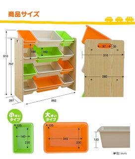 トイハウスラックキャロット4段タイプ(オレンジ/グリーン)【おもちゃ収納ラック】【D】