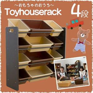 おもちゃ トイハウスラック ブラウン 子供部屋 ボックス