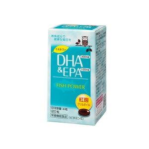 いま話題の青魚成分DHA・EPAで健康な毎日を過ごしましょう【あす楽対応】DHA&EPA 120粒入り 約3...