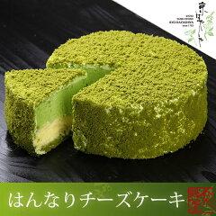 京はやしや はんなりチーズケーキ 【新食感】 【スフレ】 【抹茶ケーキ】 【抹茶スイーツ】 【…