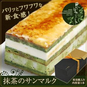 パリッとフワフワな新食感!京都の老舗茶舗が自信をもってお届けするとろけるような上品な味わ...