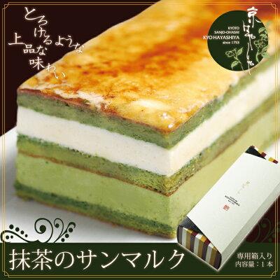 お取り寄せ(楽天) 京はやしや 抹茶のサンマルク 価格3,400円 (税込)