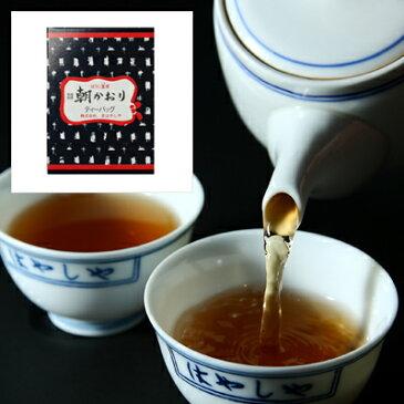 ほうじ茎茶 / 朝薫 ティーバッグ【京はやしや/金沢/ほうじちゃ/棒茶/あさかおり】