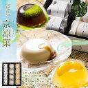 京はやしや お中元ギフト「京涼菓」(きょうりょうか) 3種類12個入り 【和菓子】 【京都】 【宇治】 【老舗】 【ギフト】 【贈り物】…