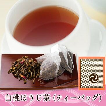 白桃ほうじ茶(ティーバッグ)