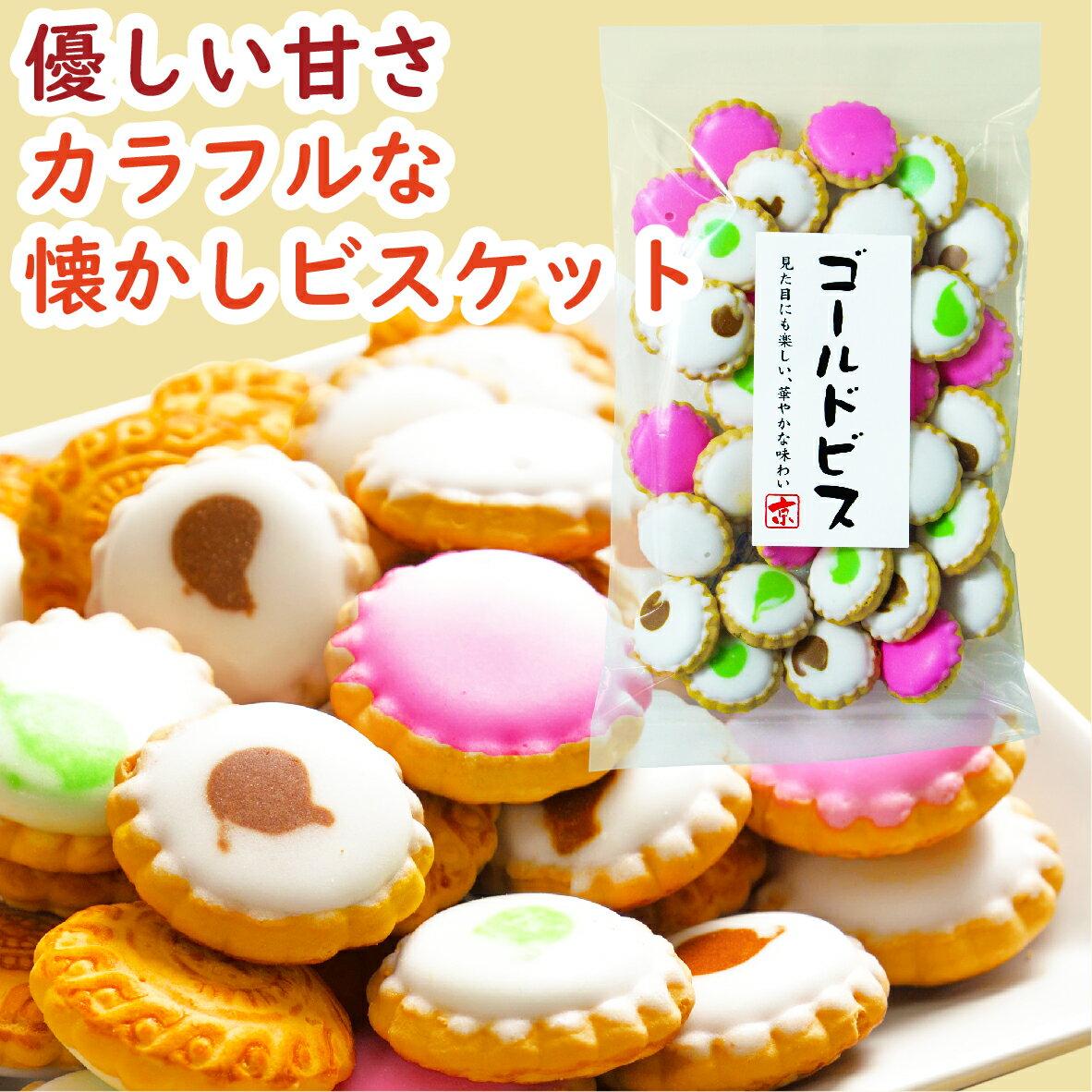クッキー・焼き菓子, その他 100g