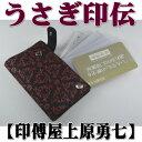 Inden-card-01