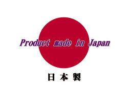 【New】まほろば「文化足袋ソックス」日本製(足袋ソックス・タビックス・そっくす足袋・たびっくす)【RCP】