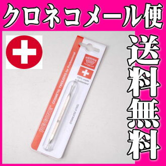 (The courier-mail is paid) tools REGINE コメドプッシャー pores care breakthrough
