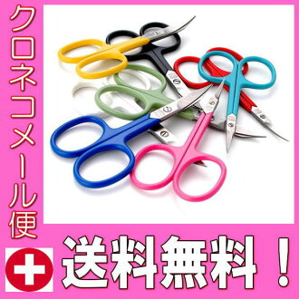 REGINE (resin) eyebrow scissors ( cosmetic scissors, such as eyebrows, made in Switzerland is a rich color ) courier and mail is paid
