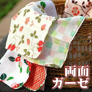 The new pattern arrival! Comfortable both sides gauze handkerchief (*20 gauze はんかち pattern)