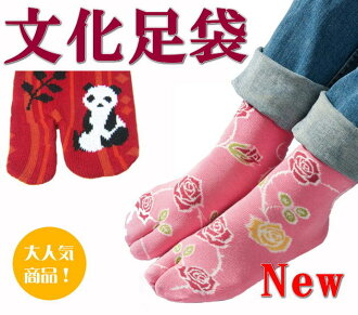 New in stock! new culture tabi 2-trendy Japanese pattern tabi socks broke in two Japanese traditional tabi socks toe ( tabi socks tabix そっくす tabi and every boobs giggle )