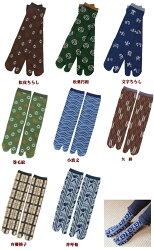 【新柄入荷】2本指文化足袋・紳士用(24〜26cm)●メンズたびソックス