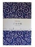 ご朱印帳/特大 (ドット唐草/紺) 二枚重ね・蛇腹式・44ページ