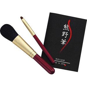 ◎熊野化粧筆セット 筆の心 5...