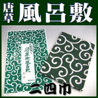 Furoshiki (wrapping cloth) traditional pattern and Arabesque furoshiki ( green & 二四 width: 90 × 90 cm )