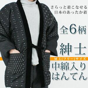 ベルベット ポケット デザイン