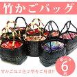 竹かごバッグ 2色2型・6デザインから選べるバッグ キュートな小物入れ ゆかた 祭り まつり プチプラ ぷちぷら 巾着 竹籠 花火大会