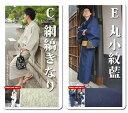 土日祝も発送!浴衣 メンズ 3点セット【送料無料】角帯 腰紐 ゆかた 浴衣 男性 浴衣セット 紳士 yukata