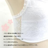 【きものブラジャーフロントファスナータイプ】選べる4サイズ