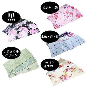 浴衣 レディース 10点セット 福袋 女性用 ゆかた 色が選べる!さらにリバーシブル帯、巾着、飾り紐、腰紐3本、ストラップ、へこ帯!スペシャルSET!