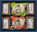 【ご贈答に】京都錦市場 京佃煮野村京のにぎわい『京佃煮6品セット』TR-30