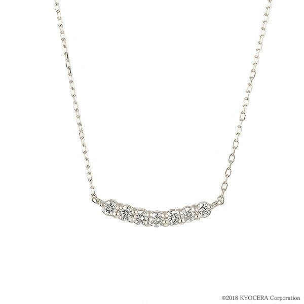 ダイヤモンドネックレスプラチナ0.15カラット7石ラインプレゼント天然石京セラ