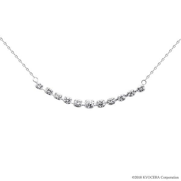 ダイヤモンドネックレスプラチナ0.3カラット11石グラデーションプレゼント天然石京セラ