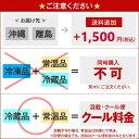 フェイジョアーダ 330g feijoada BONAPETT 【あす楽対応】【食品 レトルト】【非常食】【保存食】【長期保存】 2