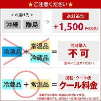 ドゥルセデレチェ(焦がし練乳)300g冷蔵【あす楽対応】