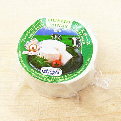 ブラジル風 手造りナチュラルチーズ(ケソ フレスコ) ヴィルミルク 240g 冷蔵【ミナスチーズ】【queijo fresco artesano】【queso fresco】【フレッシュチーズ ブラジル】