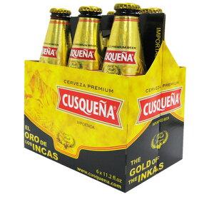 『ペルー・クスコ産』20代・30代からの支持率NO.1!!今ペルーで最も売れているビールです☆ク...