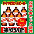 【お買得】レッド ストライプ ビール 330ml×6本red stripe jamaican lager【あす楽対応】【ジャマイカ ビール】【レッドストライプ 最安値】10P04Mar17