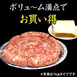 リングイッサシュラスコ1kg(10本入り)【要冷凍】【あす楽対応】【チョリソー】【生ソーセージ】