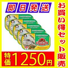 エキストラバージンオリーブ使用のオイルサーディン☆お酒・ビールのおつまみに!【賞味期限201...