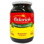 ベテハーバス オデリッチ(赤かぶの酢漬け) 380g(内容総量500g) 【あす楽対応】