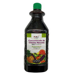 美容に良いとされるアントシアニンが豊富なペルーの代表的健康ジュース『チチャモラーダ』が濃...