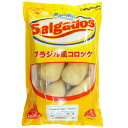 ☆これは美味い!ブラジルの定番コロッケの1つ。サクサクの衣にホクホクのジャガイモと美味しい...