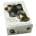 【ガツンとくる甘さ】巷で人気のデンマーク産『マシュマロ チョコ』ふわふわのマシュマロムー...